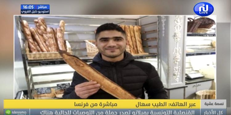 تونسي يفوز بجائزة أفضل خباز في فرنسا ويزود الإيليزيه بالخبز