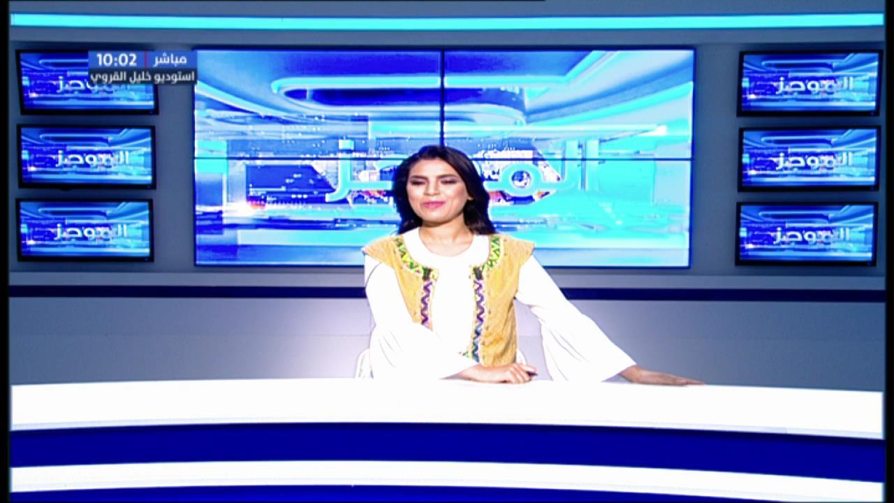 موجز الأخبار الساعة 10:00 ليوم الأحد 18 ماي 2019 - قناة نسمة