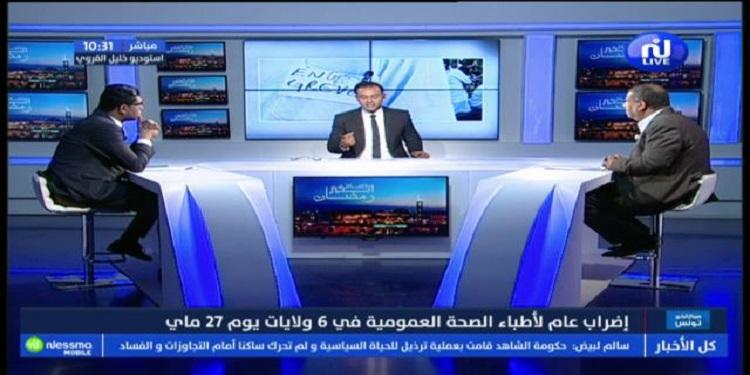 Al Hadath Du Mercredi 22 Mai 2019