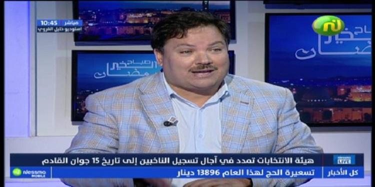 الحدث : هيئة الانتخابات تمدد في آجال تسجيل الناخبين إلى تاريخ 15 جوان القادم