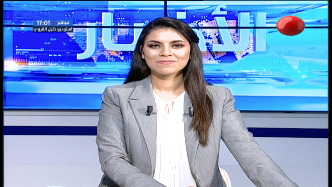 نشرة الأخبار ليوم الاثنين 24 جوان 2019 - قناة نسمة