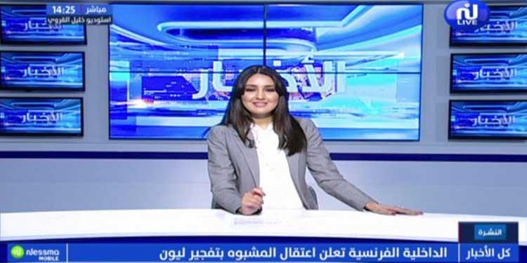 نشرة الأخبار 14:00 ليوم الاثنين  27 ماي 2019 - قناة نسمة