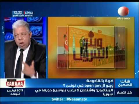 ضربة بالقادومة : وينو الـ open gov في تونس؟