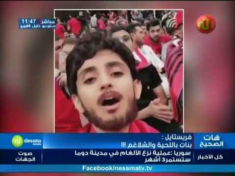 freestyle du Vendredi 04 Mai 2018 - Nessma tv