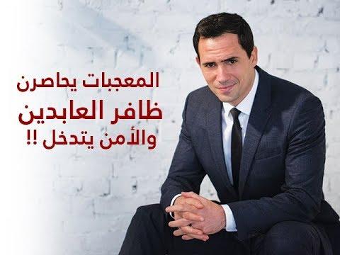 أخبار المشاهير ليوم الخميس 03 ماي 2018 - قناة نسمة