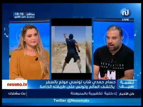 tounes el baya du samedi 09 septembre 2017