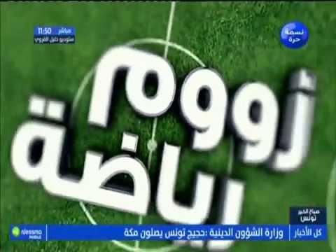 زوم رياضة ليوم الإربعاء 08 أوت 2018 - قناة نسمة