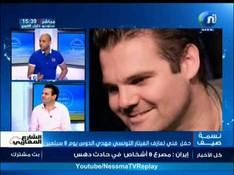 Tounes El Baya avec Mehdi Dous