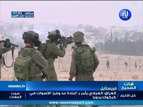 فريستايل: عذرا فلسطين  ... هوما حبونا نكونو هكا