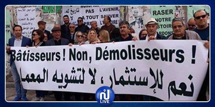 سوسة : وقفة احتجاجية للمحافظة على مبنى قديم وسط المدينة (صور)