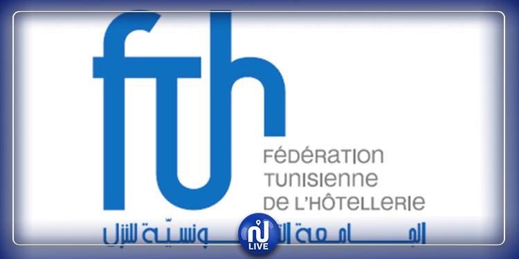 Hôtellerie et Agences de voyage : Élaboration d'une feuille de route