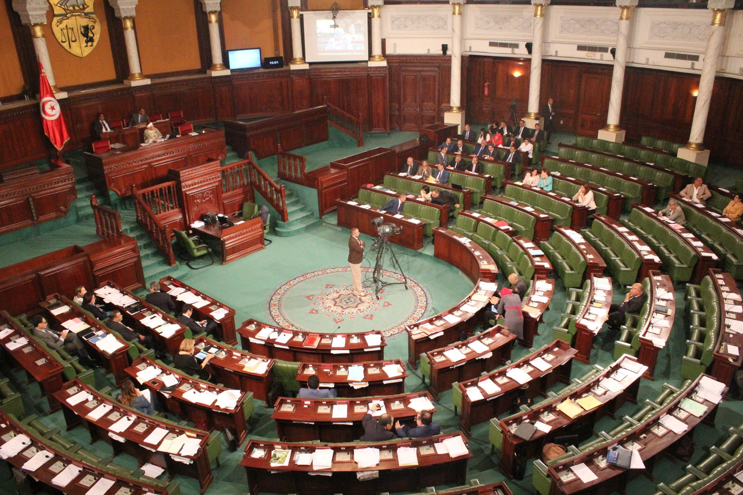 Tunisie- Nouvelle composition des blocs parlementaires