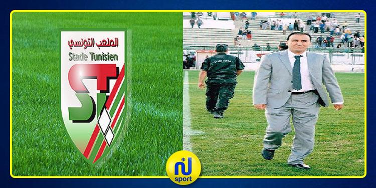الملعب التونسي: سنستأنف قرار مكتب الرابطة.. وعقوبة الويكلو غير قانونية