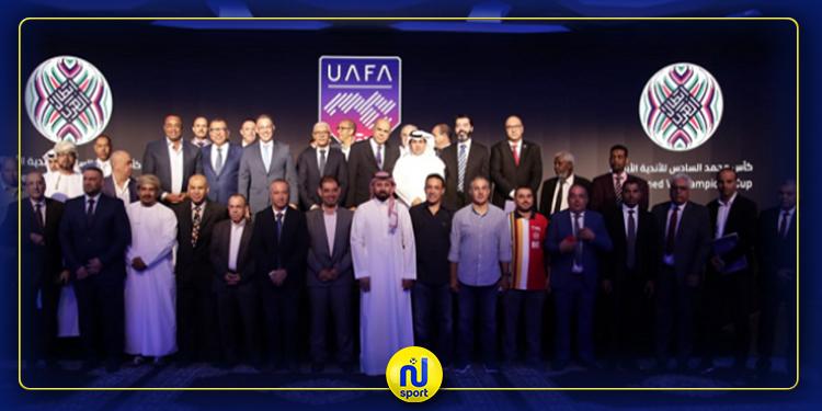 الاتحاد العربي يرفض إلغاء النسخة الحالية من بطولة محمد السادس