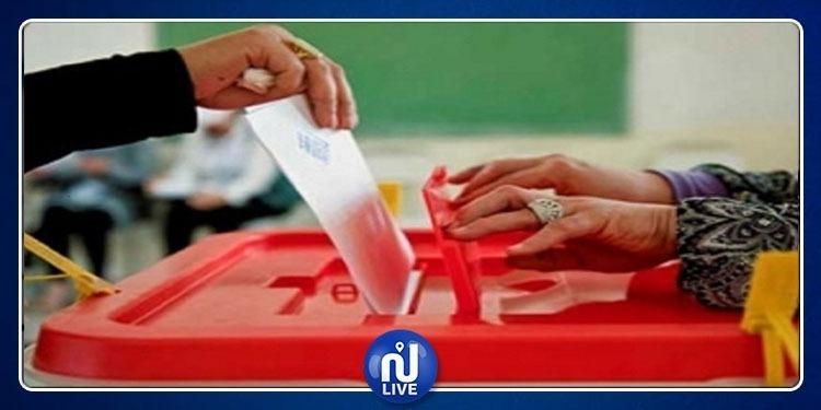 اليوم غلق باب التسجيل للانتخابات التشريعية