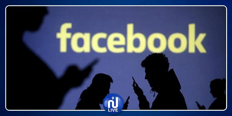 فايسبوك يستمع الى رسائلك الصوتية ويسجلها!