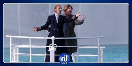 Céline Dion rejoue une scène culte du Titanic