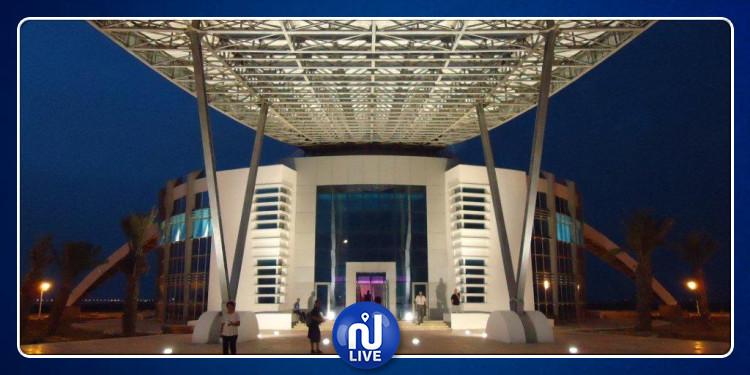 Entrée en production de 7 entreprises au Neopark EL Fejja