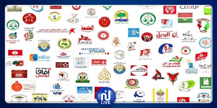 Tunisie : Le 218ème parti politique est né