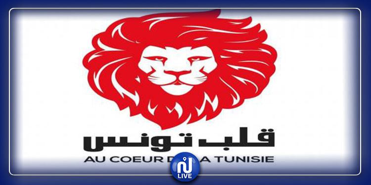 Qalb Tounes s'oppose aux résultats du vote de confiance