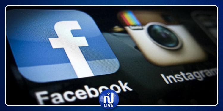 فايسبوك وإنستغرام يحظران نوعين من الثمار بسبب إيحاءات جنسية !