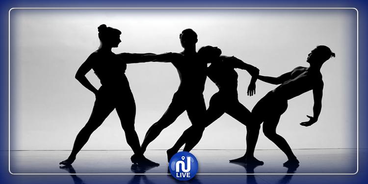 تطبيق جديد يتعرف على هوية الشخص  من خلال طريقة الرقص