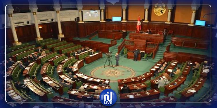 حكومة الفخفاخ أمام البرلمان