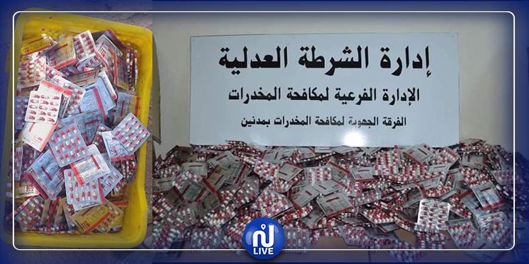 مدنين : حجز 15 ألف قرصا مخدرا  ومبالغ مالية  (صور)