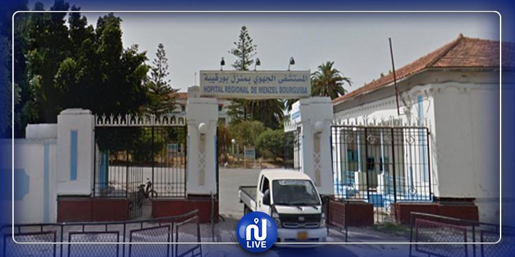 9 إطارات طبية وشبه طبية بمستشفى منزل بورقيبة في الحجر الصحي