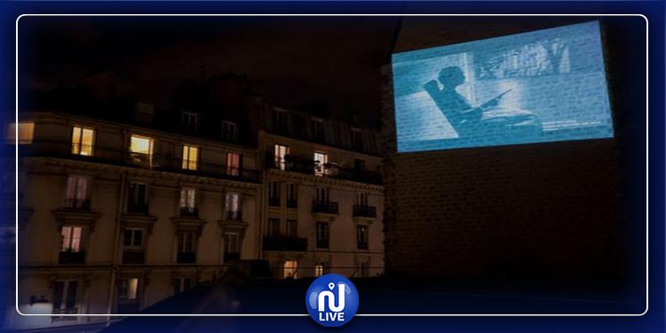 Projection murale de films à Paris