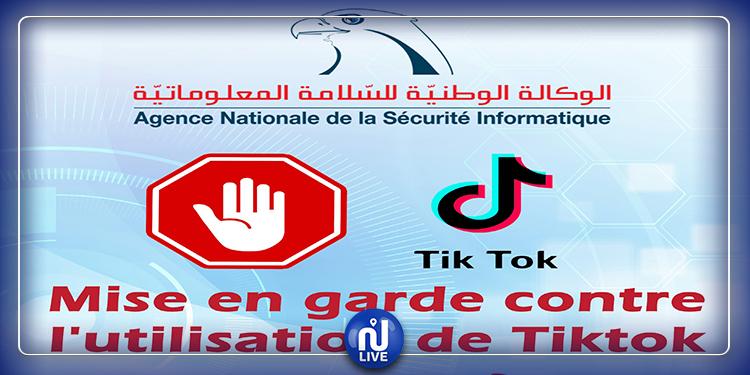 وكالة السلامة المعلوماتية تحذر من استخدام ''تيك توك''