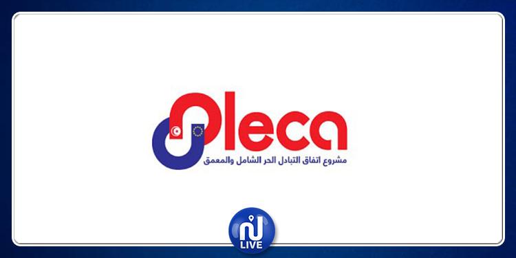 المعهد العربي لرؤساء المؤسسات يدعو الحكومة إلى الكشف عن نقاط التفاوض حول ''الأليكا''
