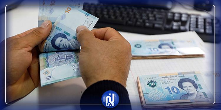 Des prêts de 1000 dinars au profit des aides ménagères