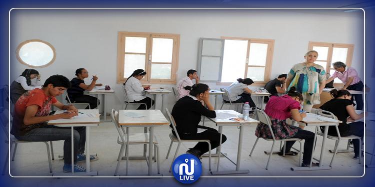 باكالوريا 2020: إخضاع التلاميذ والإطار التربوي إلى التقصي الصحي