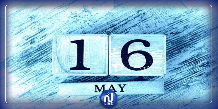 Aujourd'hui 16 mai