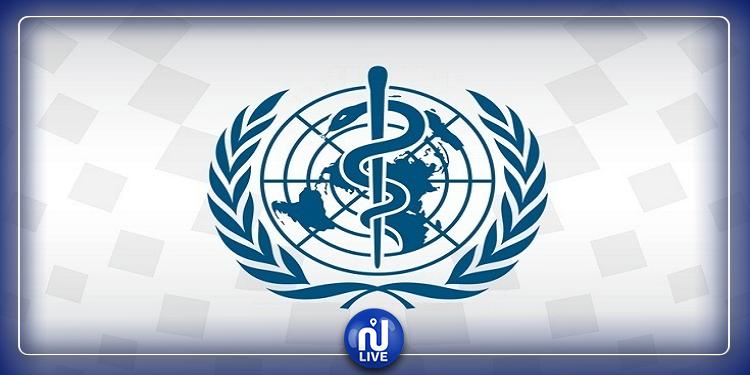 الصحة العالمية تعلن عن بؤرة جديدة لكورونا