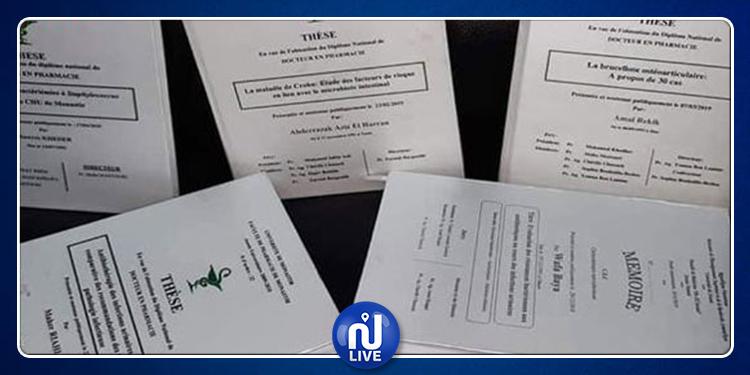 Monastir : des thèses de doctorat vendues à 2 dinars
