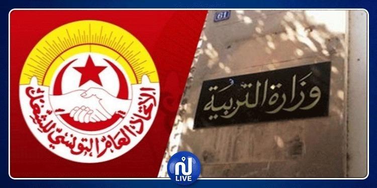 La FGES indignée face aux déclarations de Ben Salem