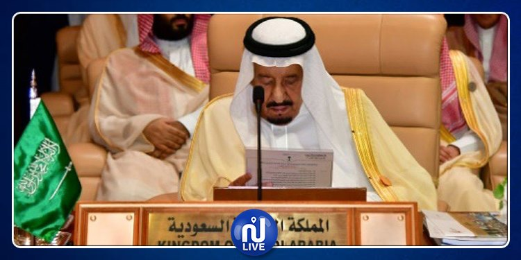 Le roi Salman convoque un sommet des États du Golfe