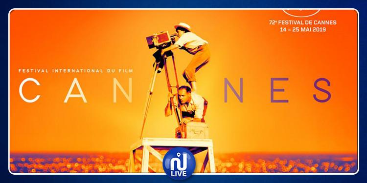 مهرجان كان السينمائي: الإعلان عن مشاريع الأفلام المختارة