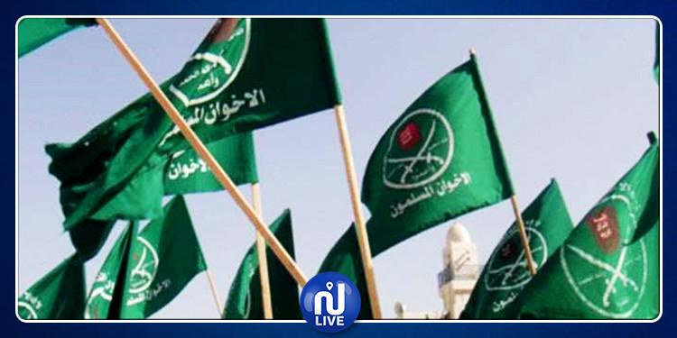 ليبيا: البرلمان يصنف ''الإخوان المسلمين'' جماعة إرهابية