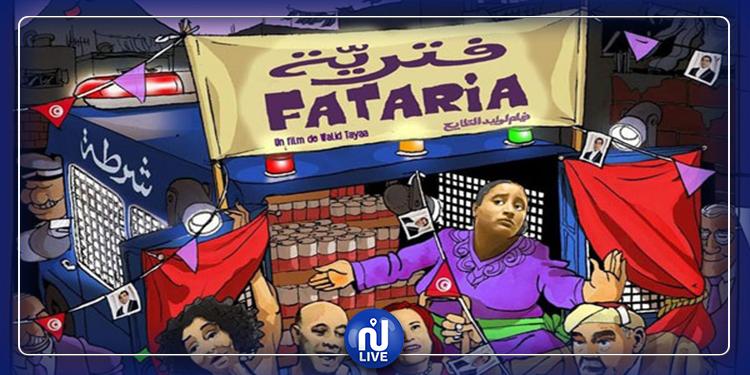 الفيلم التونسي فتريّة ينال جائزة لجنة التحكيم في مهرجان الأقصر
