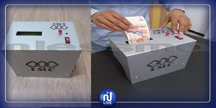 قابس: اختراع آلة تعقيم للأوراق النقدية و الشخصية والبطاقات البنكية (صور)