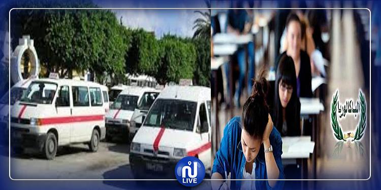 امتناع اللواجات عن نقل التلاميذ..وزارة النقل تقرر اجراءات جديدة
