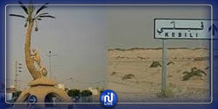قبلي: نشر قوات من الجيش والحرس الوطنيين بالمنطقة المتنازع عليها