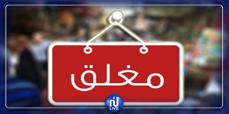 بلدية زاوية سوسة تقرر مواصلة غلق السوق الأسبوعية