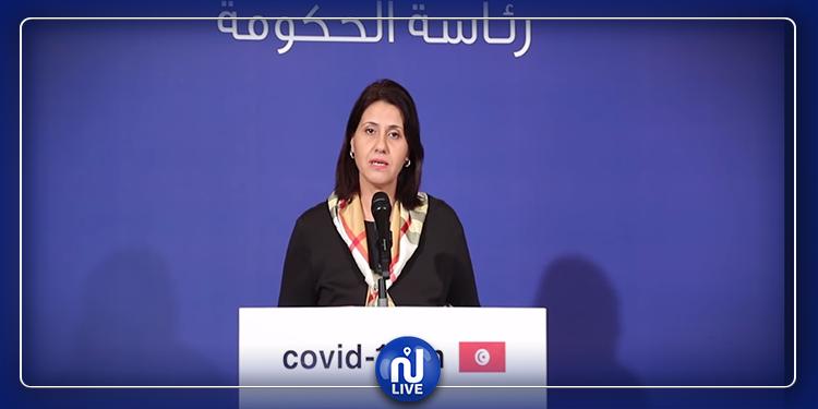 Tunisie -Rapatriement – nouvelles mesures pour la quarantaine obligatoire