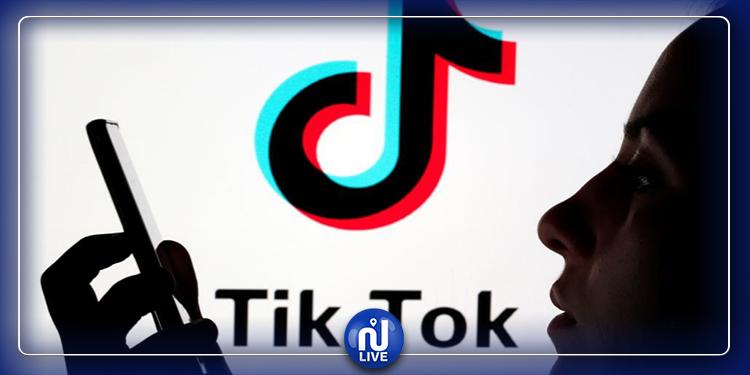 تيك توك: تقنية جديدة لإغلاق الحسابات