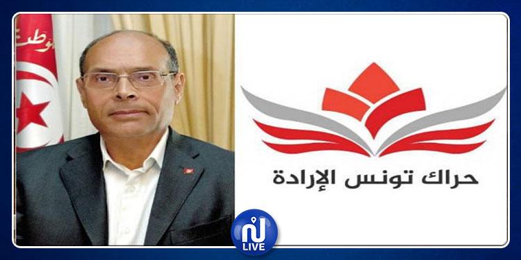 حراك تونس الإرادة يوضح بخصوص ''مغادرة المرزوقي''!