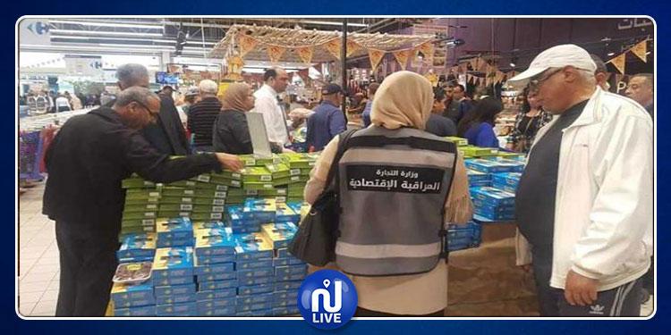 رفع أكثر من 4000 مخالفة  في الثلث الأول من رمضان